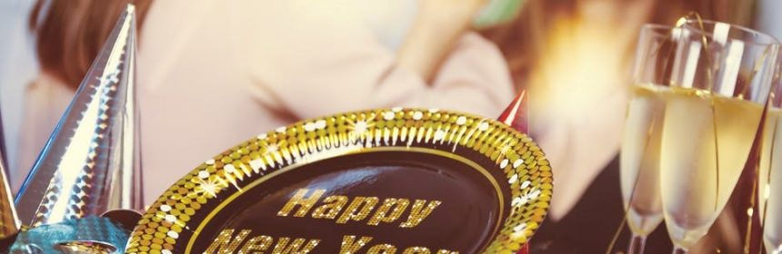 Къде да празнуваме Нова година