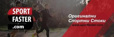 оригинални маратонки